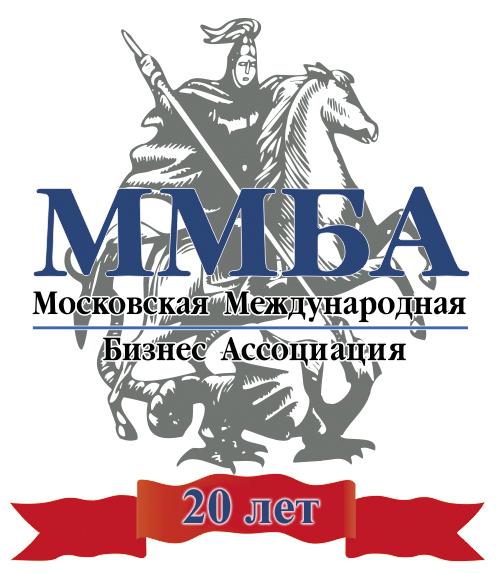 ММБА, лого 20 лет